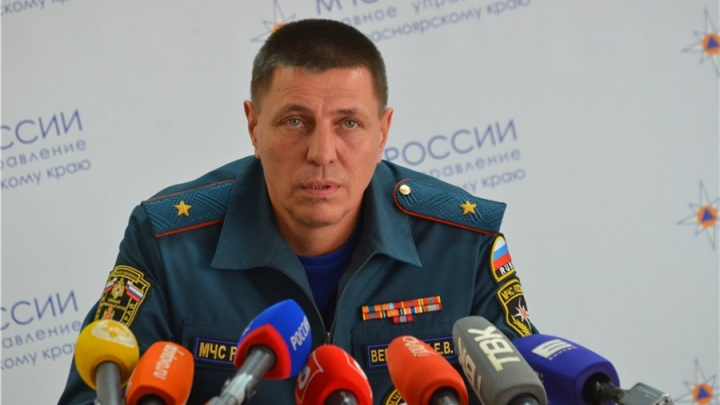 Глава МЧС Красноярского края ушёл в отставку