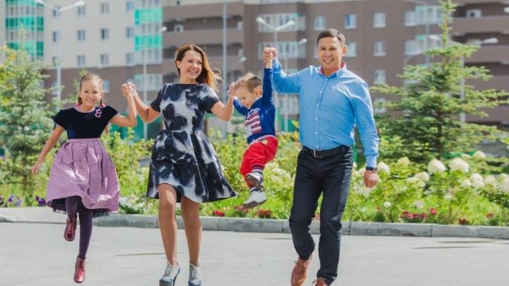Новый жилой квартал стал центром притяжения молодых семей