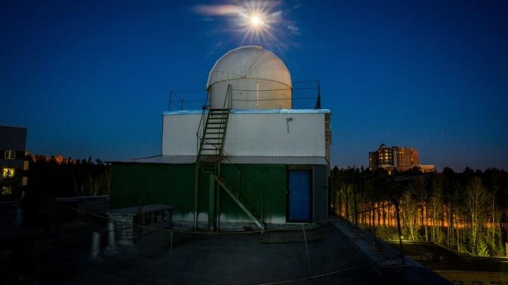 Новосибирцы увидят луну необычного цвета