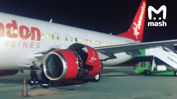 У самолета раскрыт двигатель: екатеринбургские туристы не могут вернуться из Турции