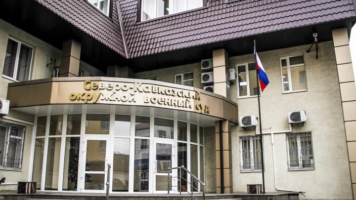 На Дону вынесли приговор офицеру, шпионившему в пользу спецслужб Украины