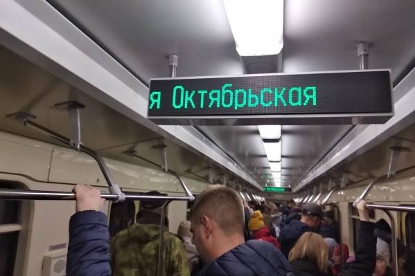 Проехать остановку будет сложно — бегущая строка сообщит, какая станция будет следующей
