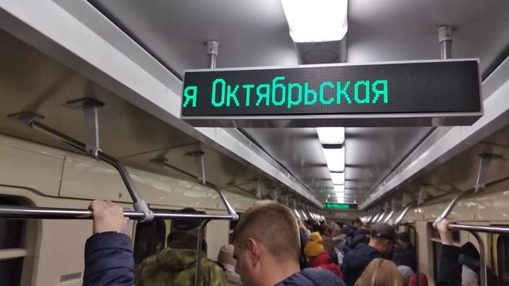 В вагонах метро начали ставить новые информационные табло с огромными зелёными буквами