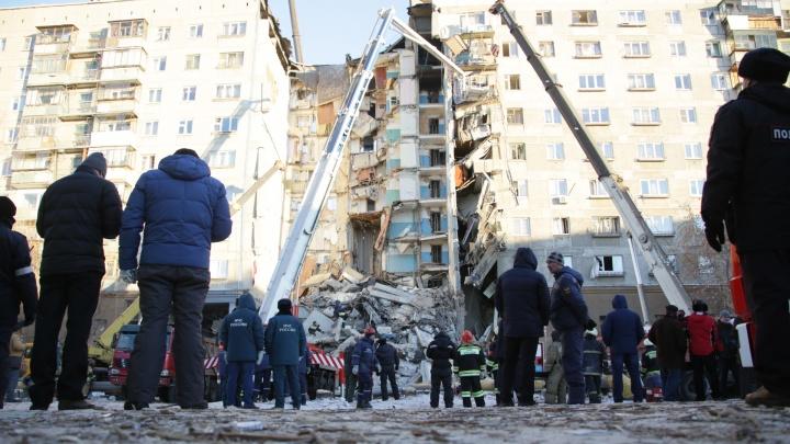 Минстрой РФ подтвердил, что конструкция дома в Магнитогорске позволяет разделить его на два здания