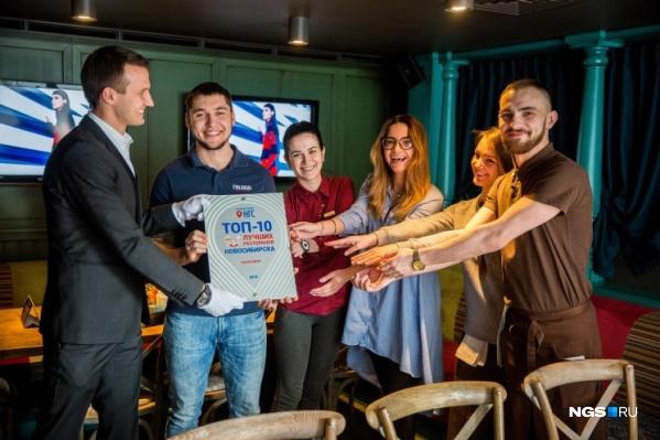 Команда «Баранжара» радуется признанию жителей города в номинации «Ресторан года»