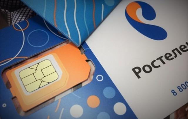 «Ростелеком» открыл в Ростовской области восемь новых салонов связи