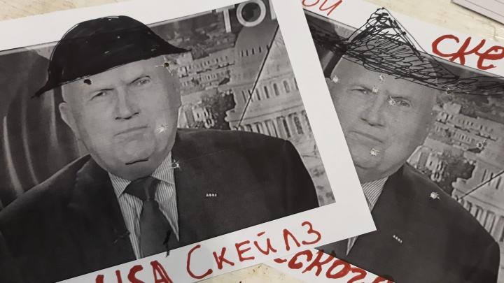 На соревнованиях в Екатеринбурге школьникам предложили расстрелять фото американского генерала