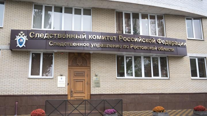 В Ростовской области осудят чиновника, отвечающего за ремонт железной дороги