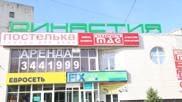 Суд решил закрыть крупный торговый центр на Затулинке