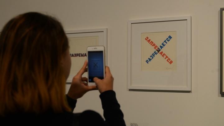 На Урале открылась выставка художника, который подарил Ельцин-центру «Свободу»: изучаем его картины