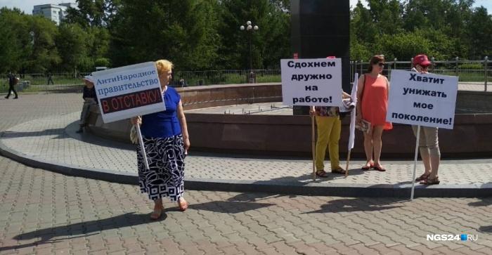 Кто из депутатов от края в Госдуме поддержал повышение пенсионного возраста: изучаем списки