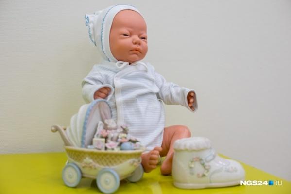 Сейчас срок беременности девочки 12 недель