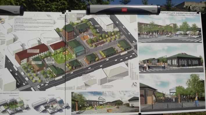 Так будет выглядеть квартал после реконструкции