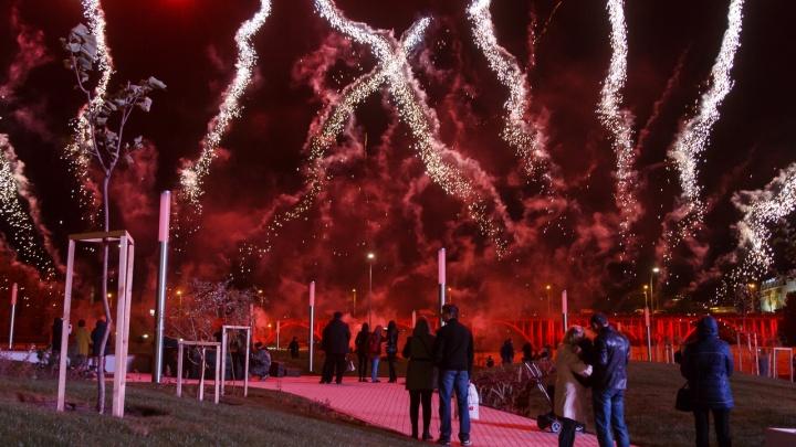 День города в Волгограде: полная программа праздничных мероприятий