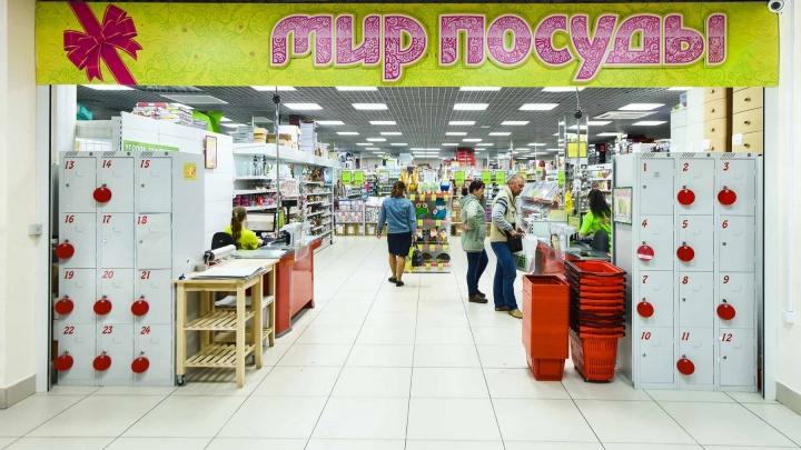 Тотальная ликвидация: «Мир посуды» в ТК «Первомайский» объявил о закрытии