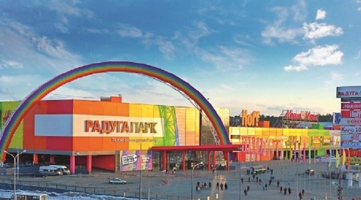 Екатеринбургский ТЦ признали лучшим в России