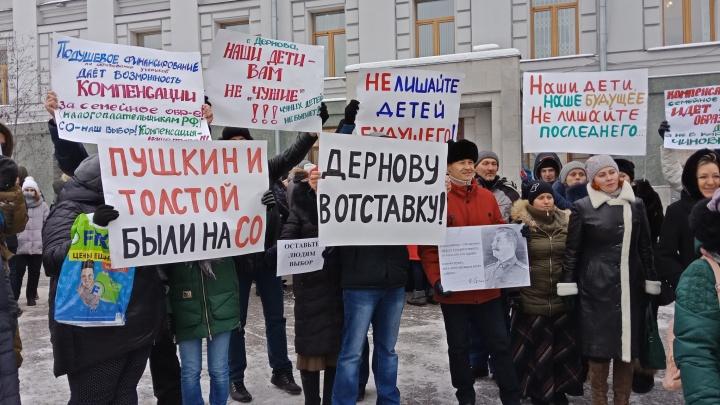 «В обычную школу не пойду!»: родители вышли на пикет против отмены выплат за семейное образование