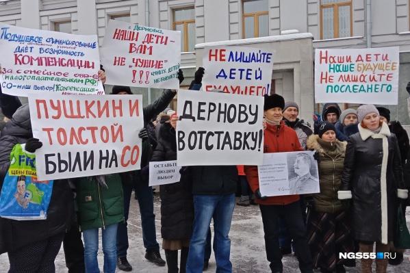 Родители требуют отставки министра образования Татьяны Дерновой