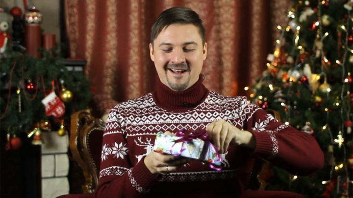 Как правильно принимать дурацкие подарки: видеоинструкция от актёра