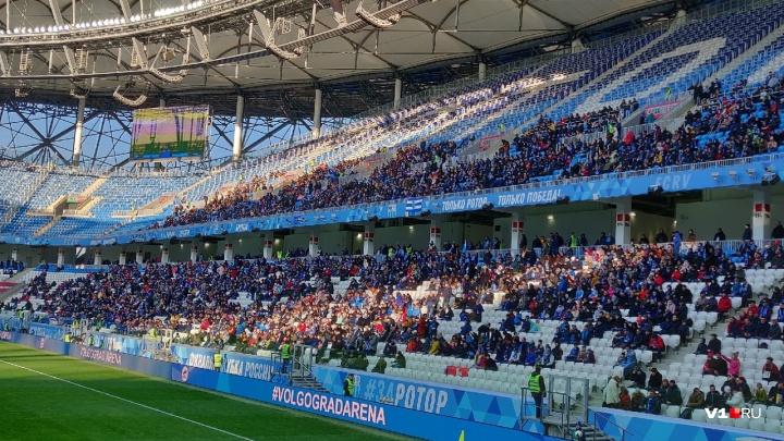«Ротор» — «Енисей» посмотрели на «Волгоград Арене» 13089 зрителей