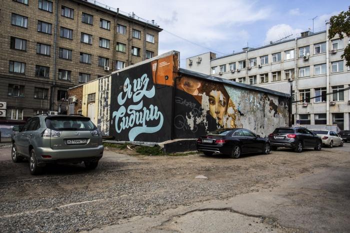 «Я из Сибири» — один из любимых фонов для селфи в центре Новосибирска