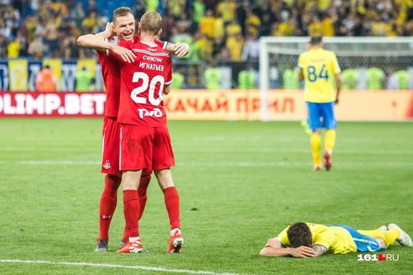 «Локомотив» поборется за Кубок России