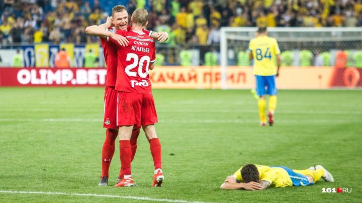ФК «Ростов» вылетел из Кубка России: фоторепортаж 161.RU
