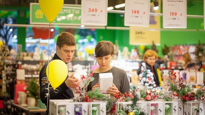 Украшаем дом со вкусом: в Омске открывается «Домаркет» — для тех, кто ценит качество и стиль