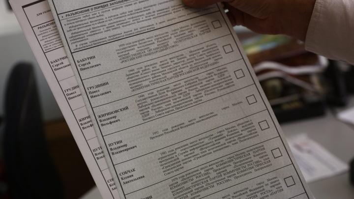Новосибирцам начали приходить SMS с приглашением на выборы президента
