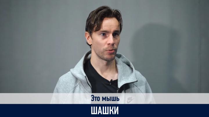 Как финны из ХК «Сибирь» угадывали значение русских слов: мы выбрали 15 самых смешных ответов
