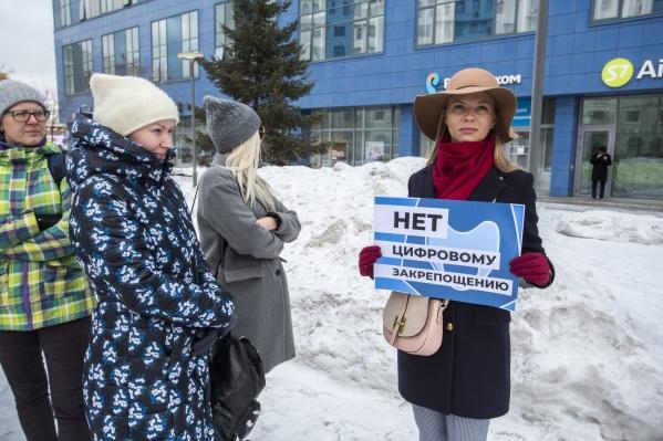 Акция началась у фонтана в сквере на Орджоникидзе