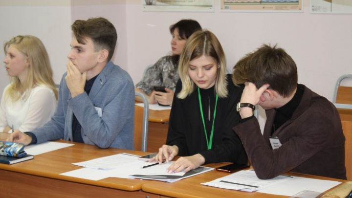 Пермская молодёжь обсудила свои конституционные права