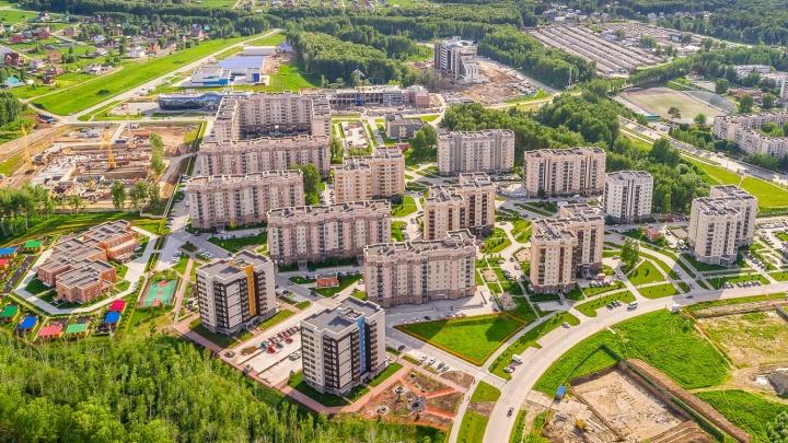 В живописном городке началось строительство нового микрорайона «Никольский»