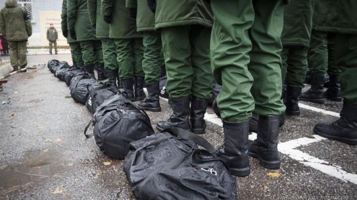 Привет, войска: больше тысячи северян пойдут в армию этой осенью