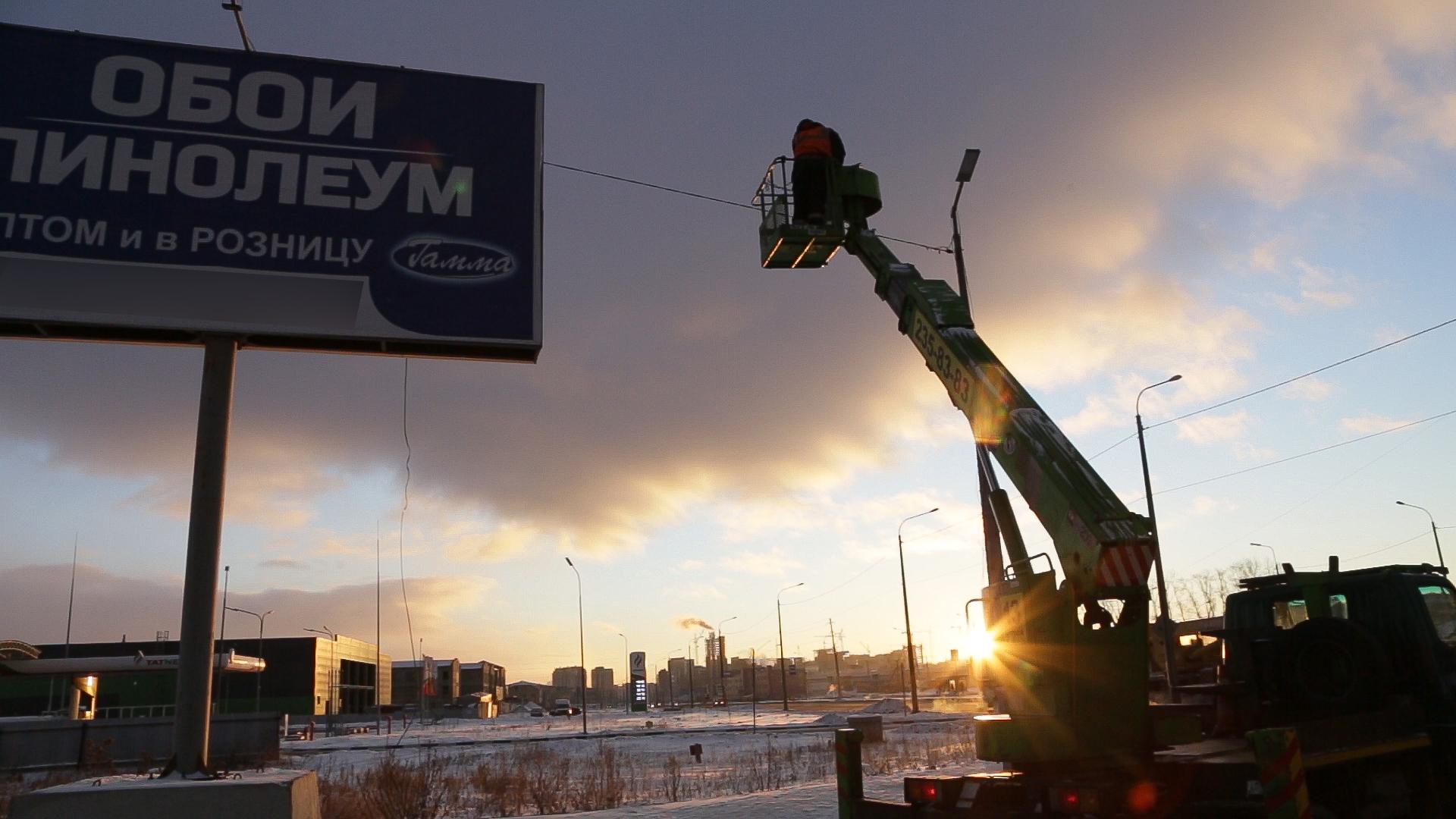 Демонтаж одного щита стоит около семи тысяч рублей<br>
