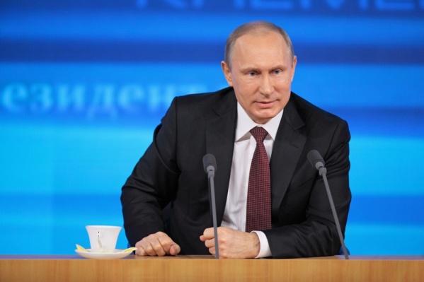 Президент России выбрал новых судей Башкирии
