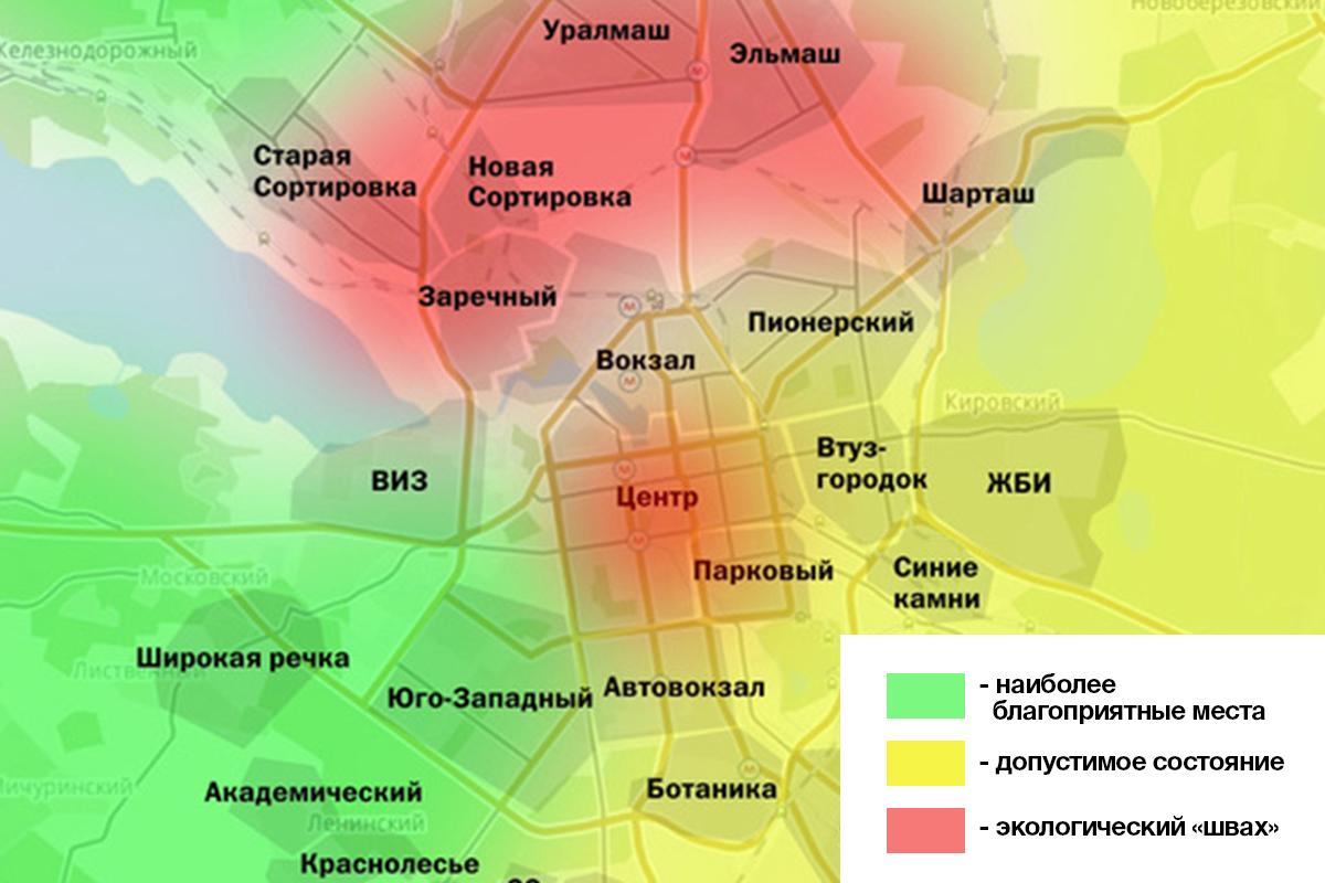 Карта загазованности воздуха в Екатеринбурге
