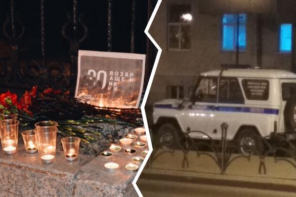 Сотрудники полиции прибыли на место проведения акции«Возвращение имен»