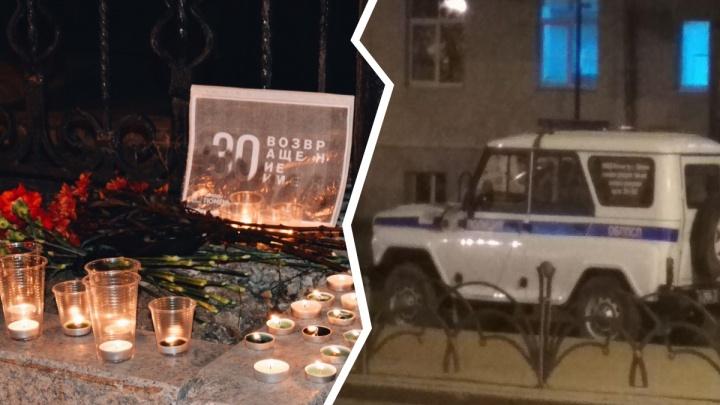 «Нельзя читать имена расстрелянных»: тюменцам помешали провести акцию памяти жертв репрессий
