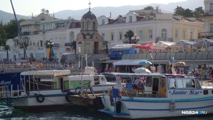 В Красноярске напрямую стали выдавать ипотеку в Крыму под 11,5%