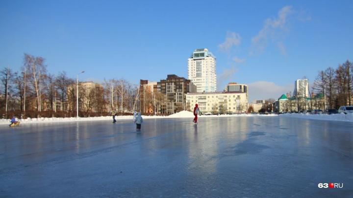 Все на лёд: на площади Куйбышева зальют открытый каток
