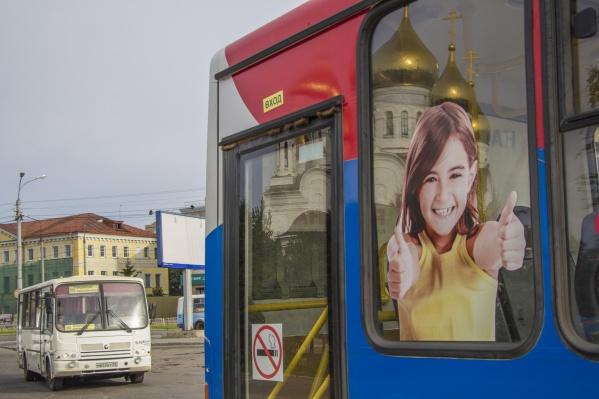 Остановка автобусов для посадки и высадки пассажиров осуществляется на оборудованных остановочных пунктах общественного транспорта