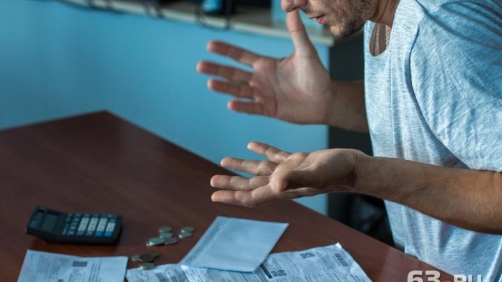 Жители Самарской области получат новые квитанции