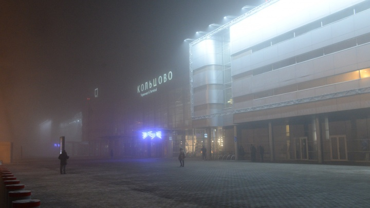 Аэропорт Кольцово начал принимать рейсы после долгого перерыва