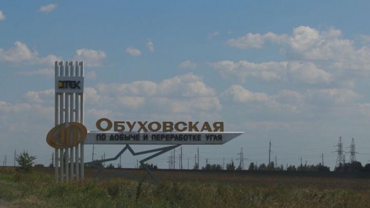 Четверых пострадавших при взрыве на шахте в Зверево выписали из больницы