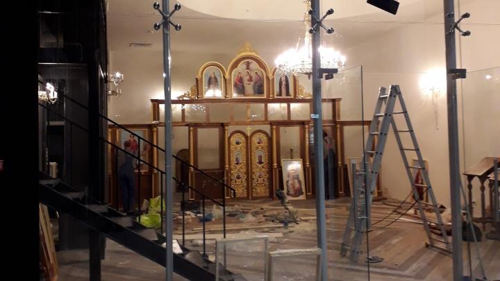 Жители Самары сообщили об открытии церкви в торговом центре «Амбар»