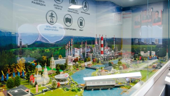 При поддержке нефтяников в Перми пройдёт всероссийский конкурс корпоративных музеев