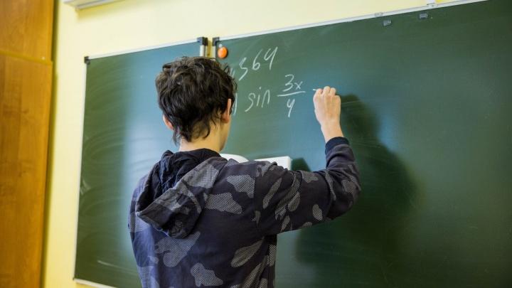 «Это никому не нужно, и это понимают даже учителя». 12 честных высказываний девятиклассника о школе