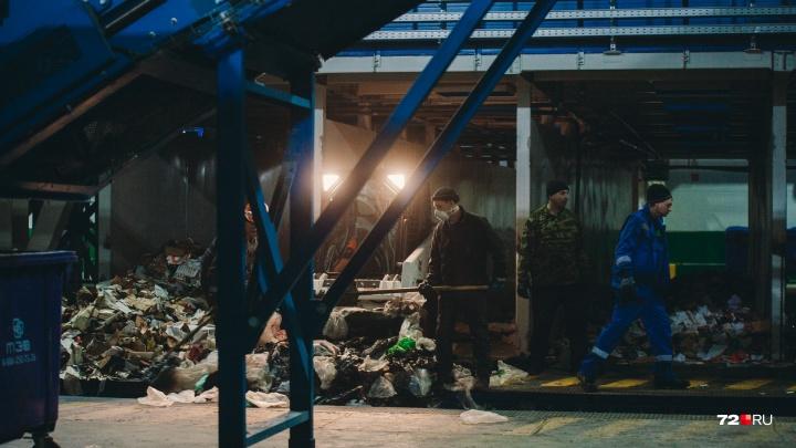 Тюменские чиновники снижают скандальный тариф на мусор. Рассказываем, на сколько