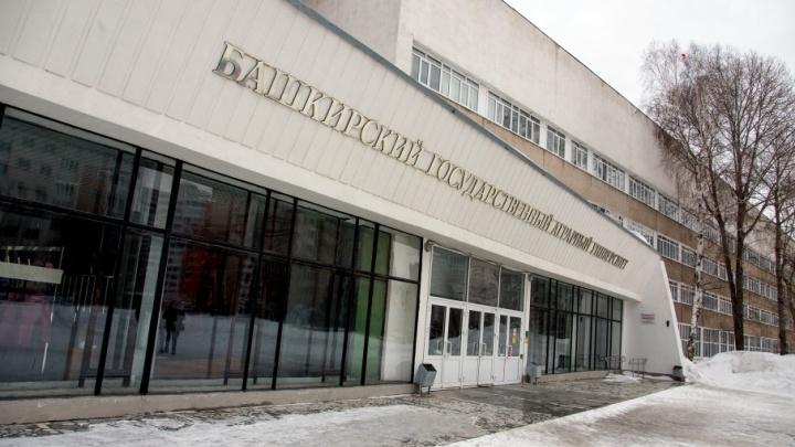 Преподавателя уфимского вуза осудили за взятку